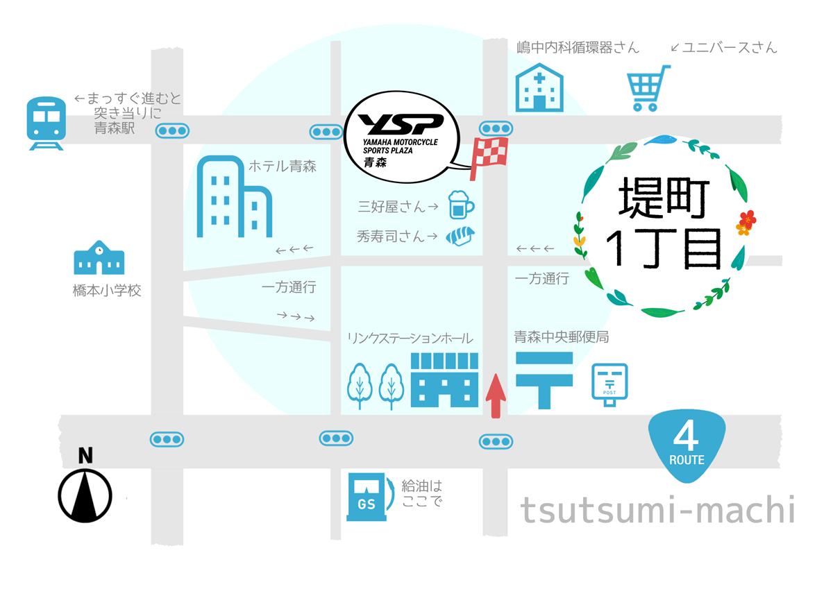 YSP青森の補足地図
